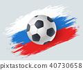 축구, 러시아, 제국 40730658