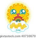 vector, sun, rainbow 40730670