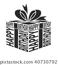 Gift Happy Birthday text warping silhouette 40730792