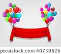 Red ribbon flying with balloons 40730826