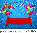 Red ribbon flying with balloons 40730827