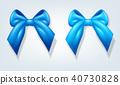 Blue realistic ribbon illustration 40730828