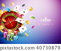 Casino Illustration with roulette wheel, falling gold coins and playing chips on blue background 40730879