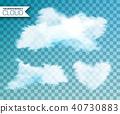 cloud, vector, transparent 40730883
