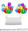 Balloons greeting card, happy birthday banner 40731217