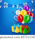 Birthday background with balloons, gift and confet 40731238