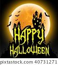 Happy Halloween silhouette 40731271
