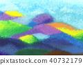 수채화 물감, 수채화, 그림 40732179