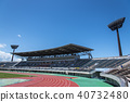 track and field stadium, blue sky, track and field events 40732480