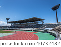 track and field stadium, blue sky, track and field events 40732482