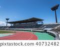 กรีฑาสนามกีฬา 40732482