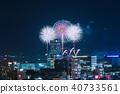 삿포로 도심의 불꽃 놀이 / 홋카이도 삿포로시 40733561