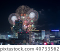 Fireworks in the city center of Sapporo / Hokkaido Sapporo City 40733562