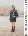 高中生 女孩 少女 40733619