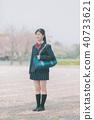 高中生 女孩 少女 40733621