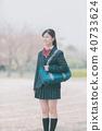 高中生 女孩 少女 40733624