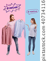 Angry wife screaming and her slow husband choosing a shirt 40734116