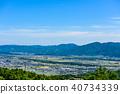 교토 카메오의 전원 풍경 40734339