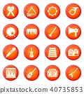 Musical instruments icons set red vector 40735853
