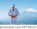 Cook Fujisan Japan Portrait 40738223