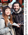 白人 外国人 旅游业 40738502