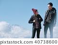 富士山視圖徒步旅行夫婦 40738600