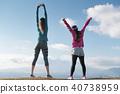 富士外國人女子健身 40738959