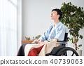 Men in a wheelchair 40739063
