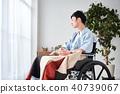 휠체어의 남성 의료 40739067