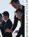 글로벌 미팅 비즈니스 이미지 40739136