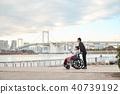 輪椅婦女和男子 40739192