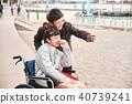 輪椅婦女和男子 40739241