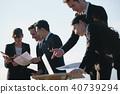 全球會議業務形象 40739294