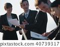 ภาพธุรกิจทั่วโลก 40739317