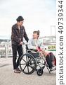 輪椅婦女和男子 40739344