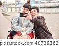輪椅婦女和男子 40739362