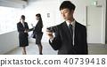 비즈니스맨, 직장인, 회사원 40739418