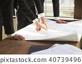 부동산 사업 협의 40739496
