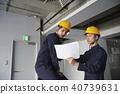 房地產業務 40739631