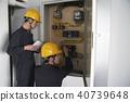 房地产业务 40739648