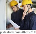 房地产业务 40739710