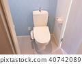 서양식 화장실 신축 40742089