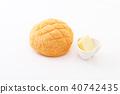 먹음직스러운 빵 40742435