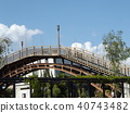 拱橋 藍天 藍色 40743482