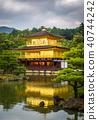 Kinkaku-ji golden temple, Kyoto, Japan 40744242