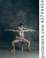 The young modern ballet dancers posing on gray studio background 40744454