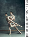 The young modern ballet dancers posing on gray studio background 40744458