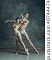 couple dancer pointes 40744474