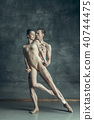 The young modern ballet dancers posing on gray studio background 40744475