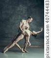 couple dancer pointes 40744483
